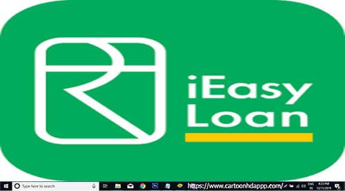iEasyLoan For PC Windows 10/8.1/8/7/XP/Vista & Mac