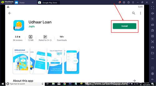 Udhaar Loan for Windows 10